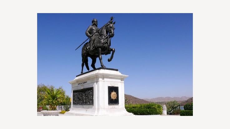Maharana_Pratap_Memorial
