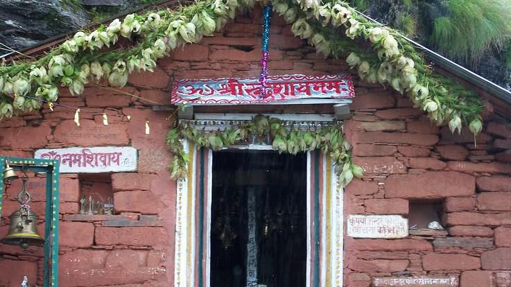 Rudranath Temple, Panch Kedar, Chamoli, Uttrakhand