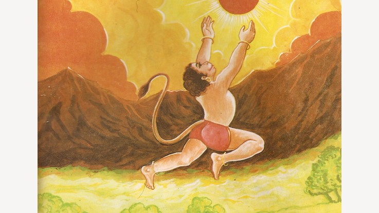 Young Hanuman reaching out for the sun