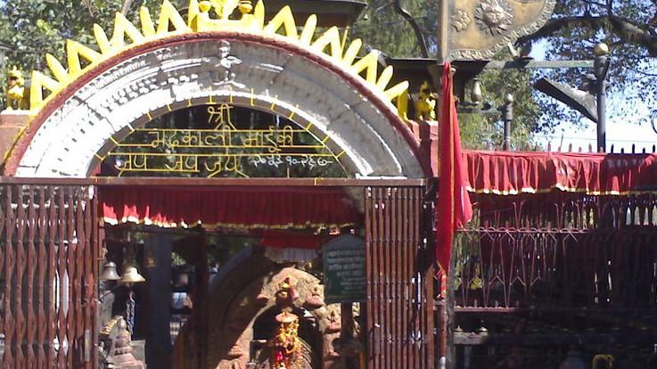 Bhadrakali Temple, Nepal: A Pilgrimage of Reverence