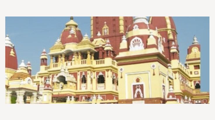 Kalka Devi Temple View