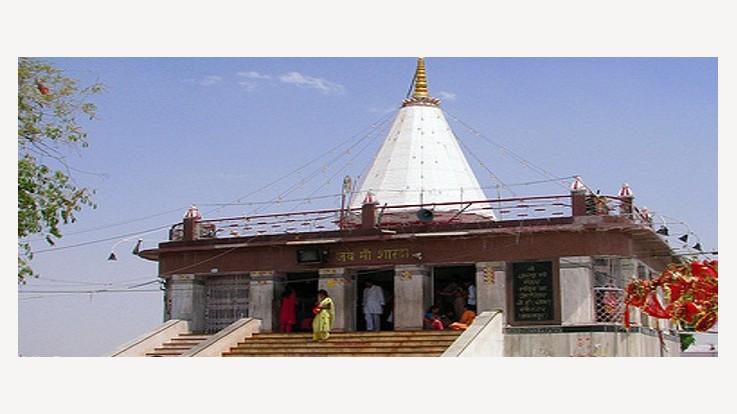 Maihar Devi Temple View