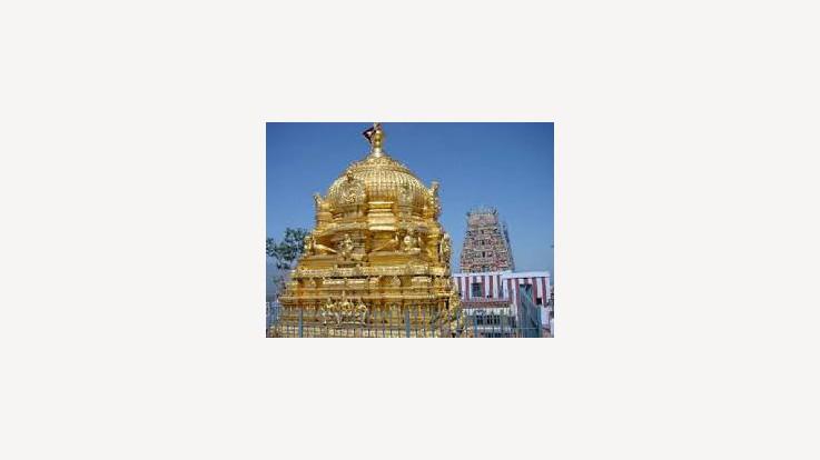 Palani Murugan Temple, Dindigul, Tamil Nadu