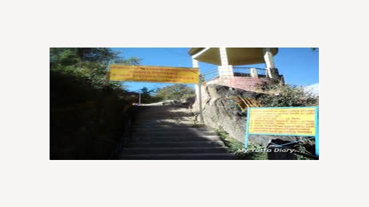 Joshi Math Temple