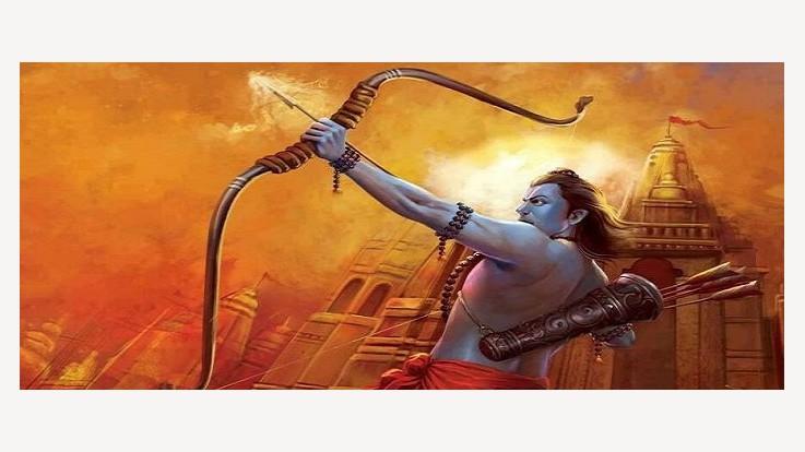 Image of Lord Rama