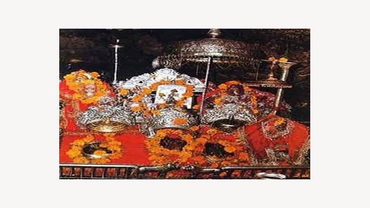 Vaishno Devi Temple - Jammu and Kashmir