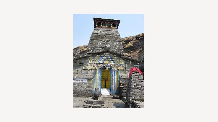 Tungshila Temple