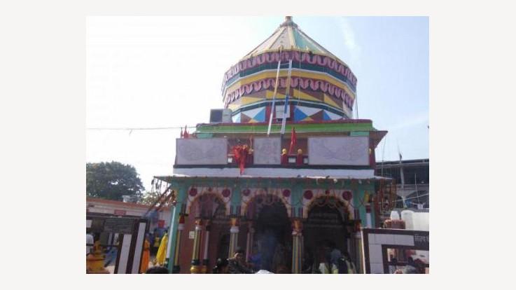 HariHar Nath Temple