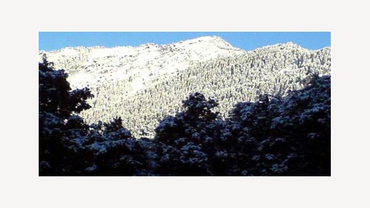 Naini Peak
