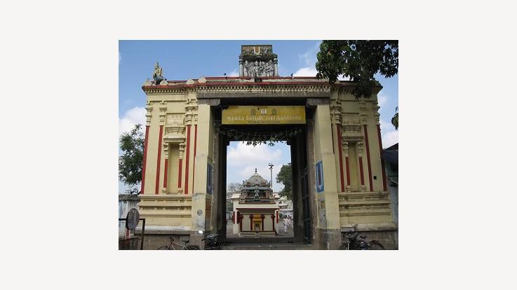 Kothanda Ramar Temple Outer View