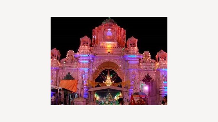 Temple Navratri Celebration