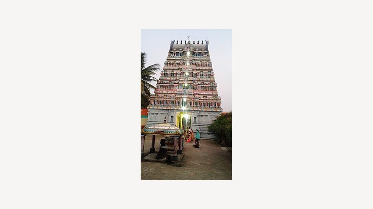 Temple Outer View