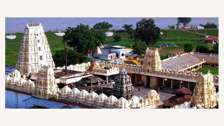 Temple Full View