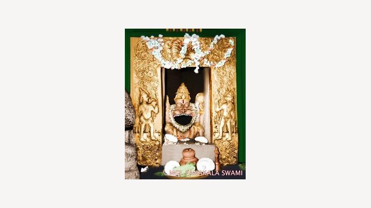 Panakala Lakshmi Narasimha Swamy Vari Temple, Mangalagiri, Andhra Pradesh