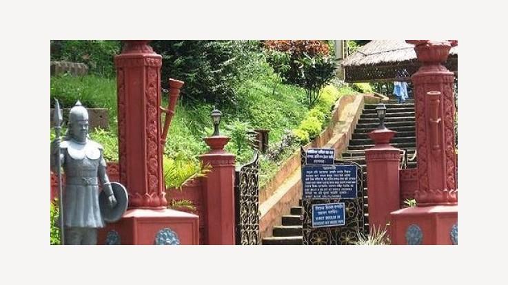Agnigarh Hill Tezpur