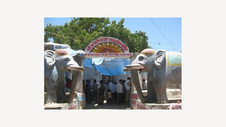 Achaleshwar Mahadev Temple, Abu Road, Sirohi, Rajasthan
