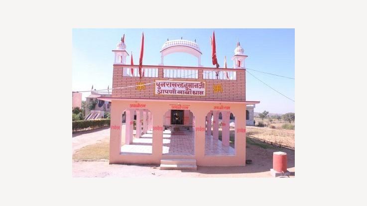 Punrasar Balaji Temple,Bikaner, Rajasthan