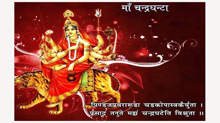 Goddess Chandraghanta : Third Day of Navaratri