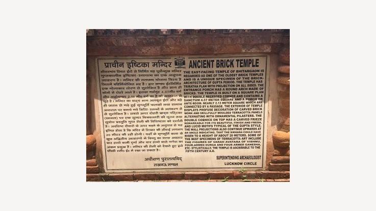 Temple Mile Stone