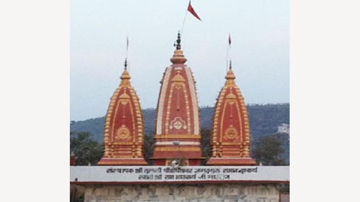 Tulsi Peeth, Janki Kund, Chitrakoot, Madhya Pradesh