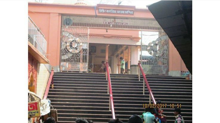 Bargabhima Temple, Tamluk, Purba Medinipur, West Bengal