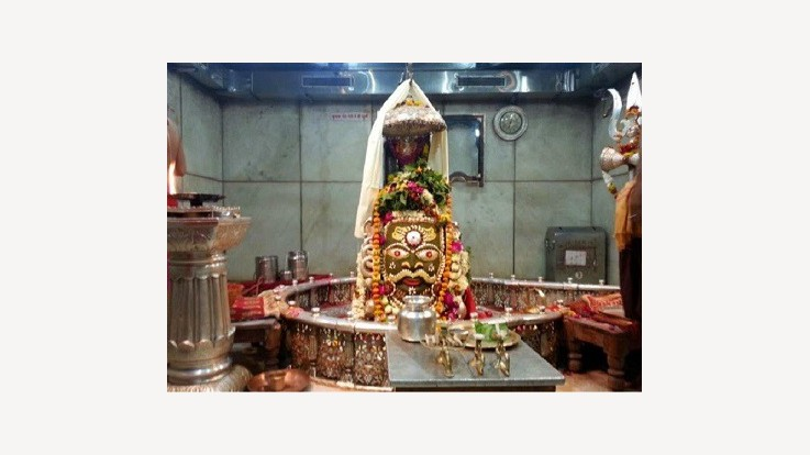 Mahakaleshwar Temple, Ujjain, Madhya Pradesh