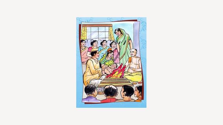 Namkaran Sanskar Puja