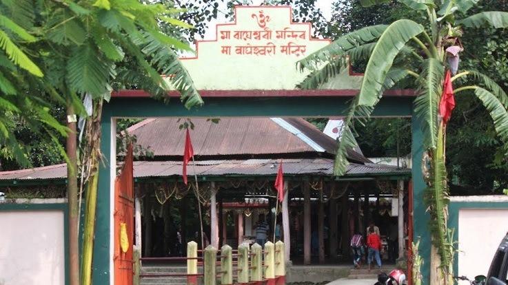 Bagheswari Temple, Bongaigaon, Assam