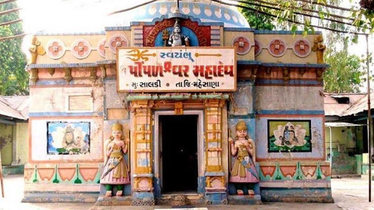 Pimpleshwar Mahadev, Saldi, Mehsana, Gujarat