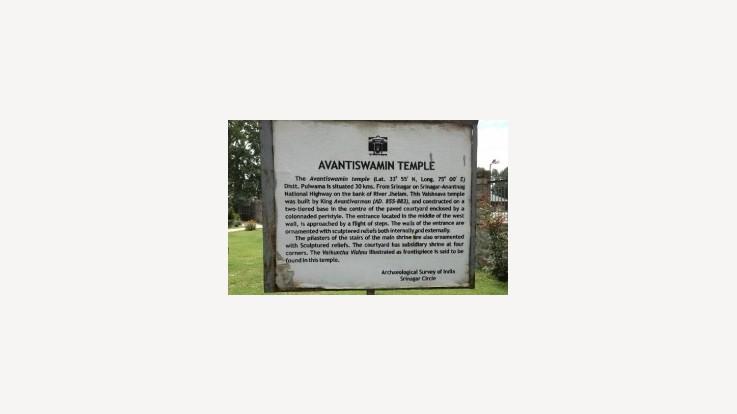 Temple Info