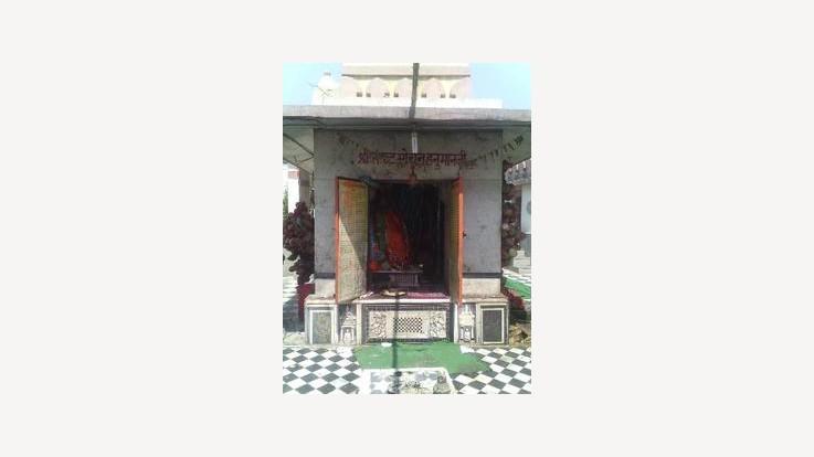 Sankat Mochan Temple View