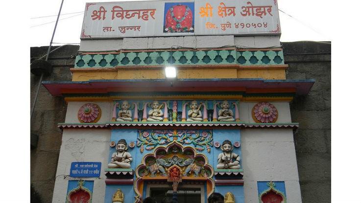 Vighneshwar Temple, Ozar, Pune, Maharashtra