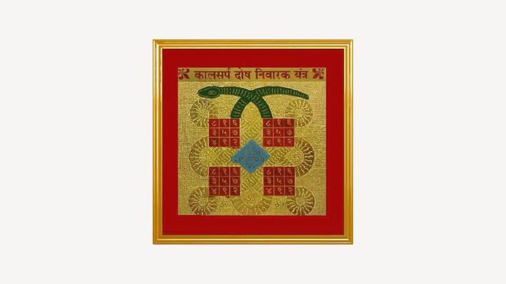 Significance of Kaal Sarp Yog Nivaran Puja