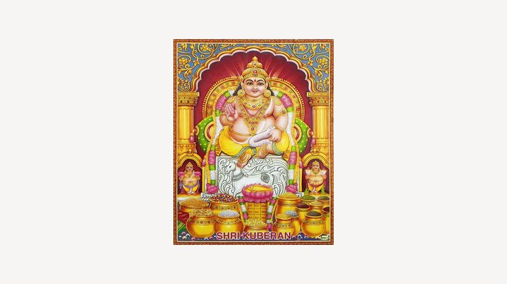 Lord Kuber