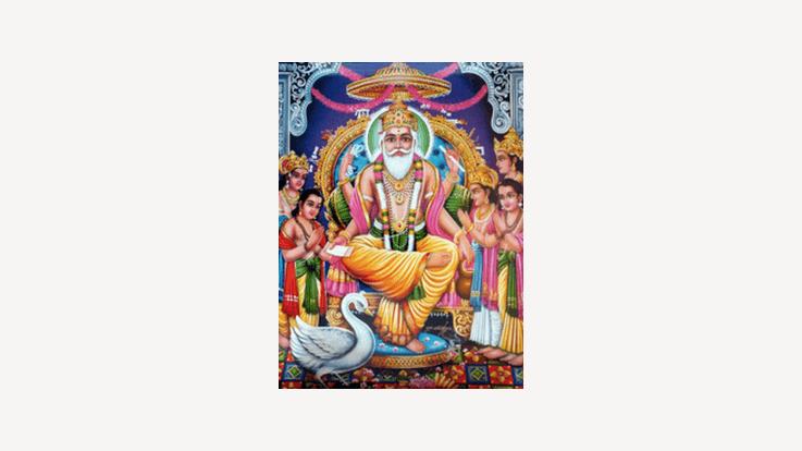 Significance of Vishwakarma Puja