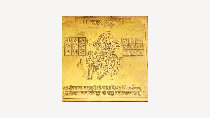 Significance of Rahu Dosh Nivaran Puja