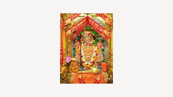 Sankat Mochan Hanuman Idol