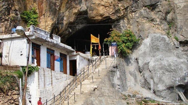 Shivkhori, Reasi, Jammu & Kashmir