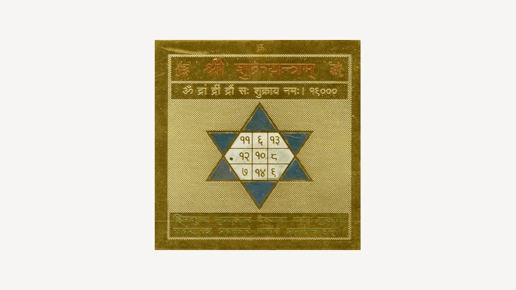 Significance of Shukra Dosh Nivaran Puja