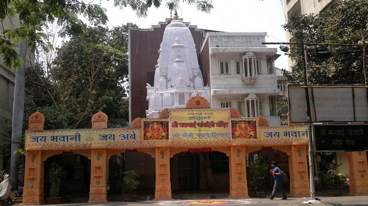Marubai Temple Matunga, Mumbai, Maharashtra