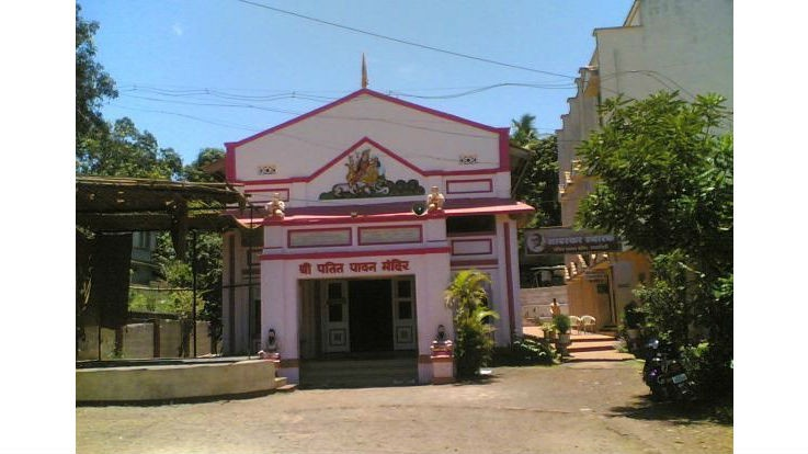 Patit Pavan Mandir, Ratnagiri, Maharashtra