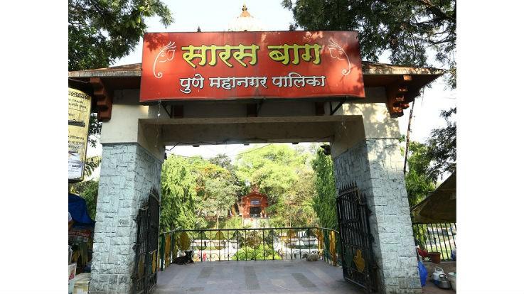 Saras Baug, Pune, Maharashtra