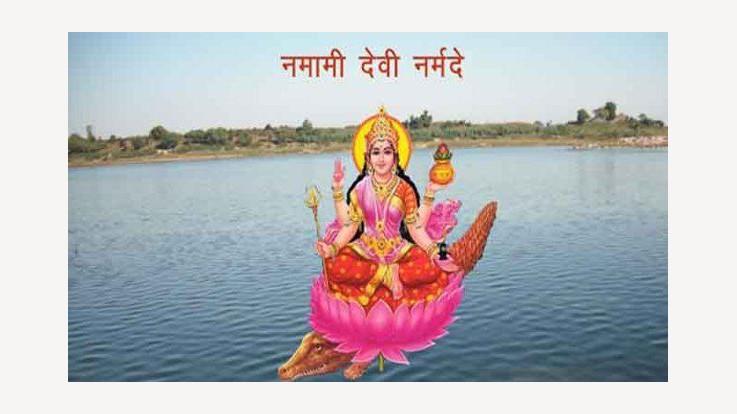 Significance of Narmada Jayanti