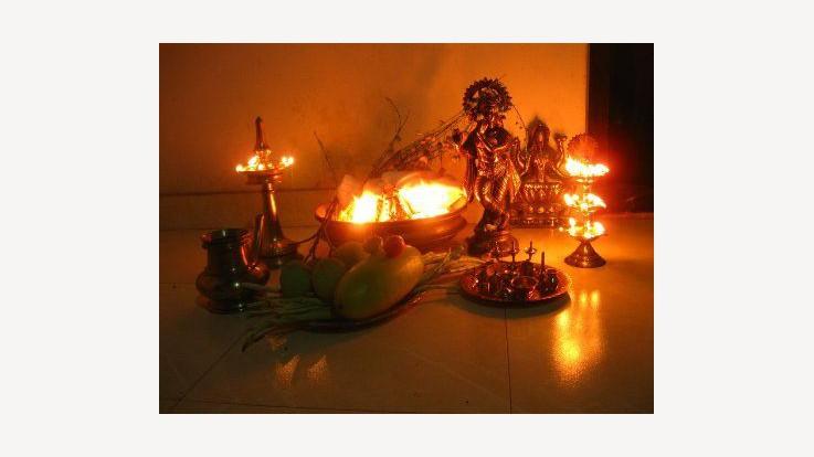 Significance of Vishu Kani