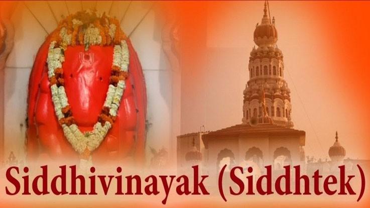Siddhi Vinayak Temple, Siddhatek, Ahmednagar, Maharastra