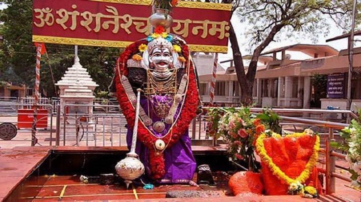 Shani Shingnapur, Nevasa, Ahmednagar, Maharashtra