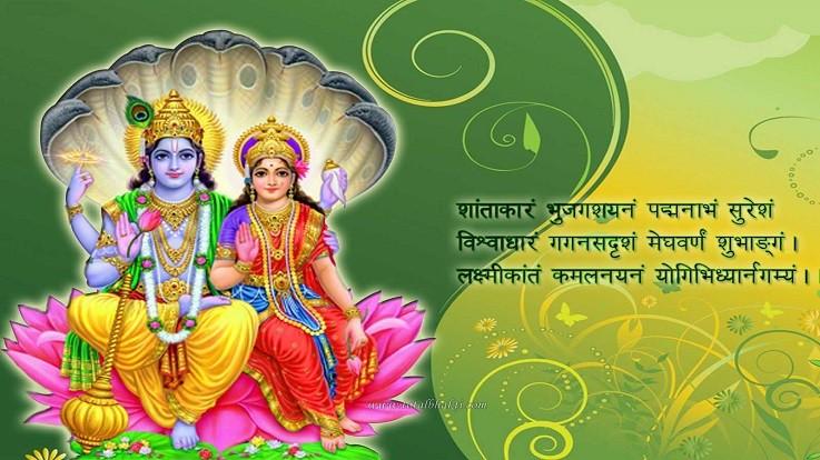 Significance of Devshayani Ekadashi