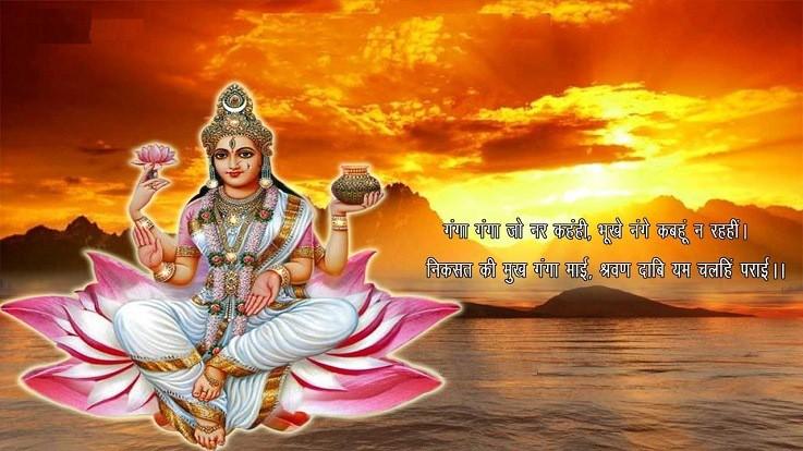 Significance of Ganga Dussehra