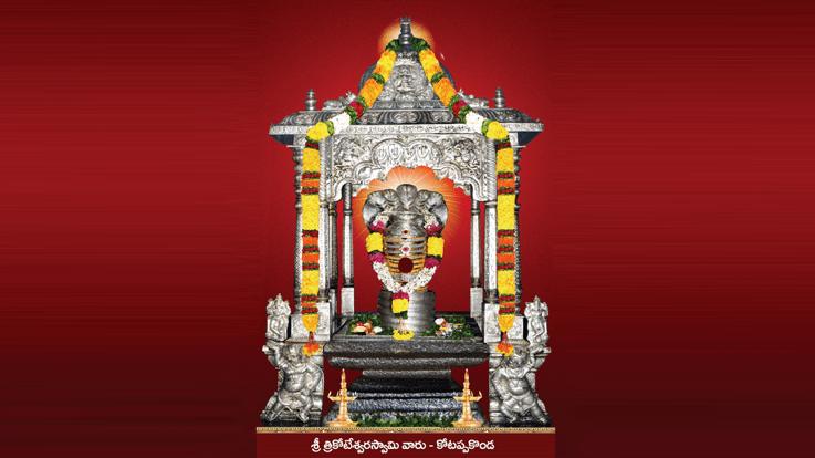 Temple_Idol