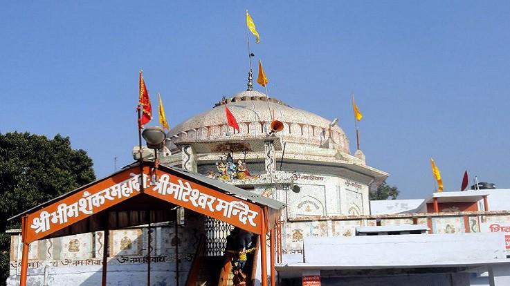 Moteshwar Mahadev Temple, Kashipur, Nainital, Uttarakhand